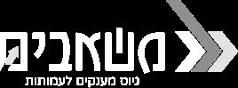 תמונת רקע לוגו לבן